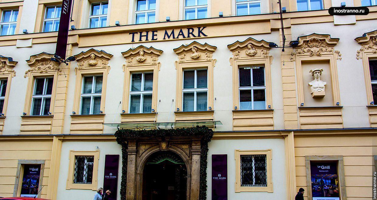 The mark luxury hotel prague for Designer hotel prague