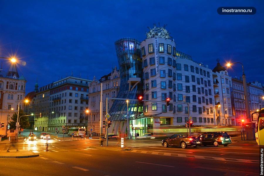 Самое необычное здание Праги – Танцующий дом