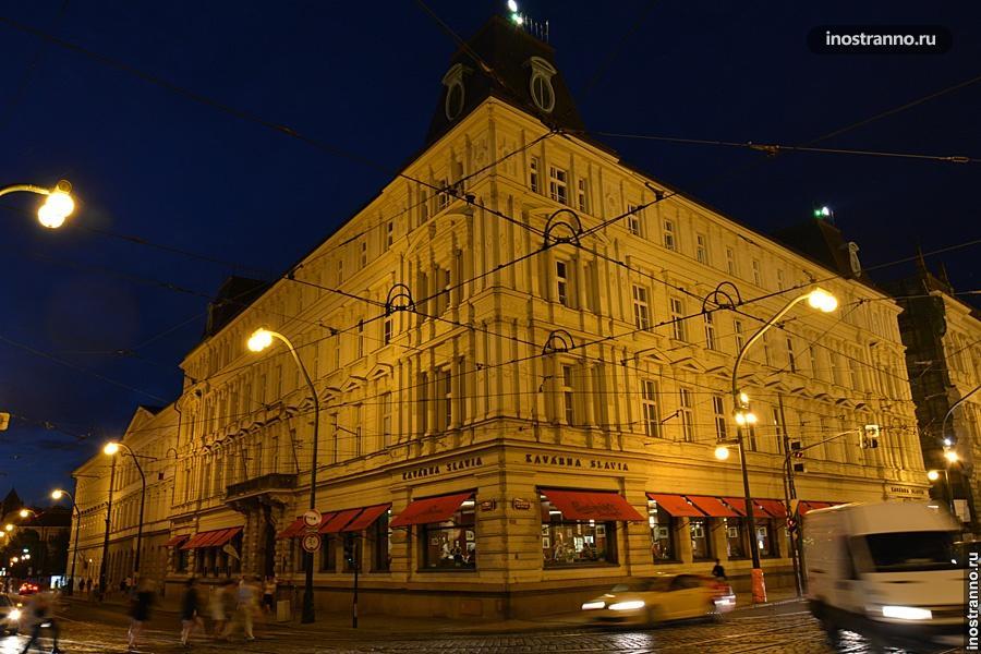 Самая старая кофейня в Праге