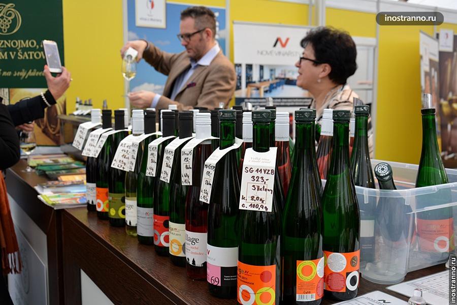 Чешские вина