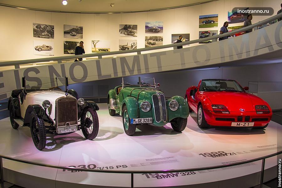 Экскурсия в музей БМВ