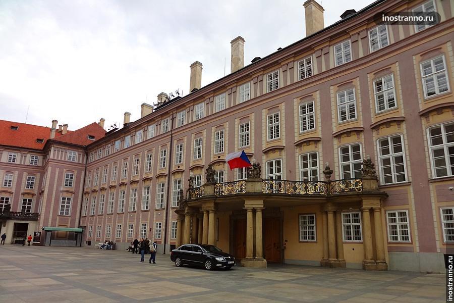 Дворец президента Чехии