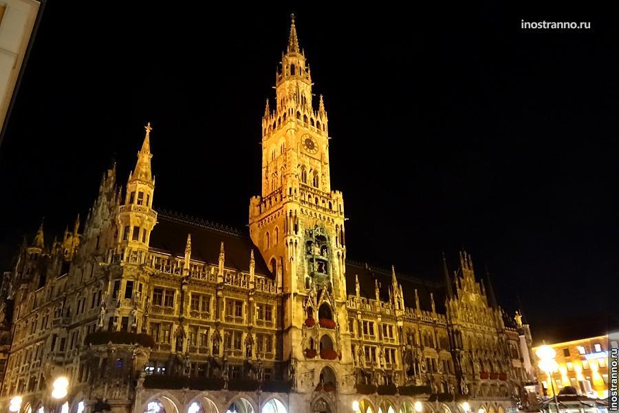 Пешеходная экскурсия по Мюнхену