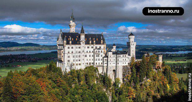 Экскурсии по Баварии и Мюнхену с лучшей компанией — Реклама