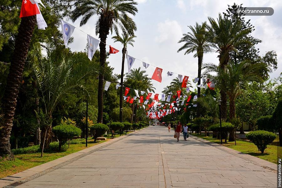 Парк в Анталии