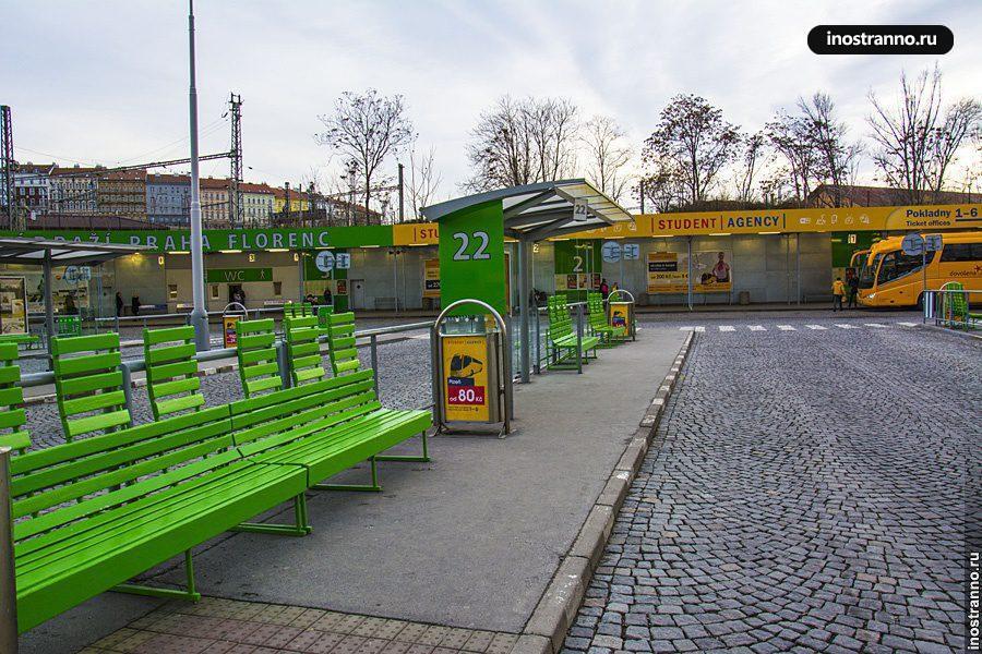 Прага Флоренс номера платформ