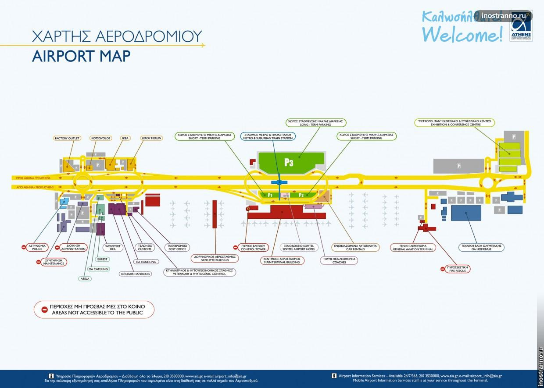 Карта аэропорта Афин