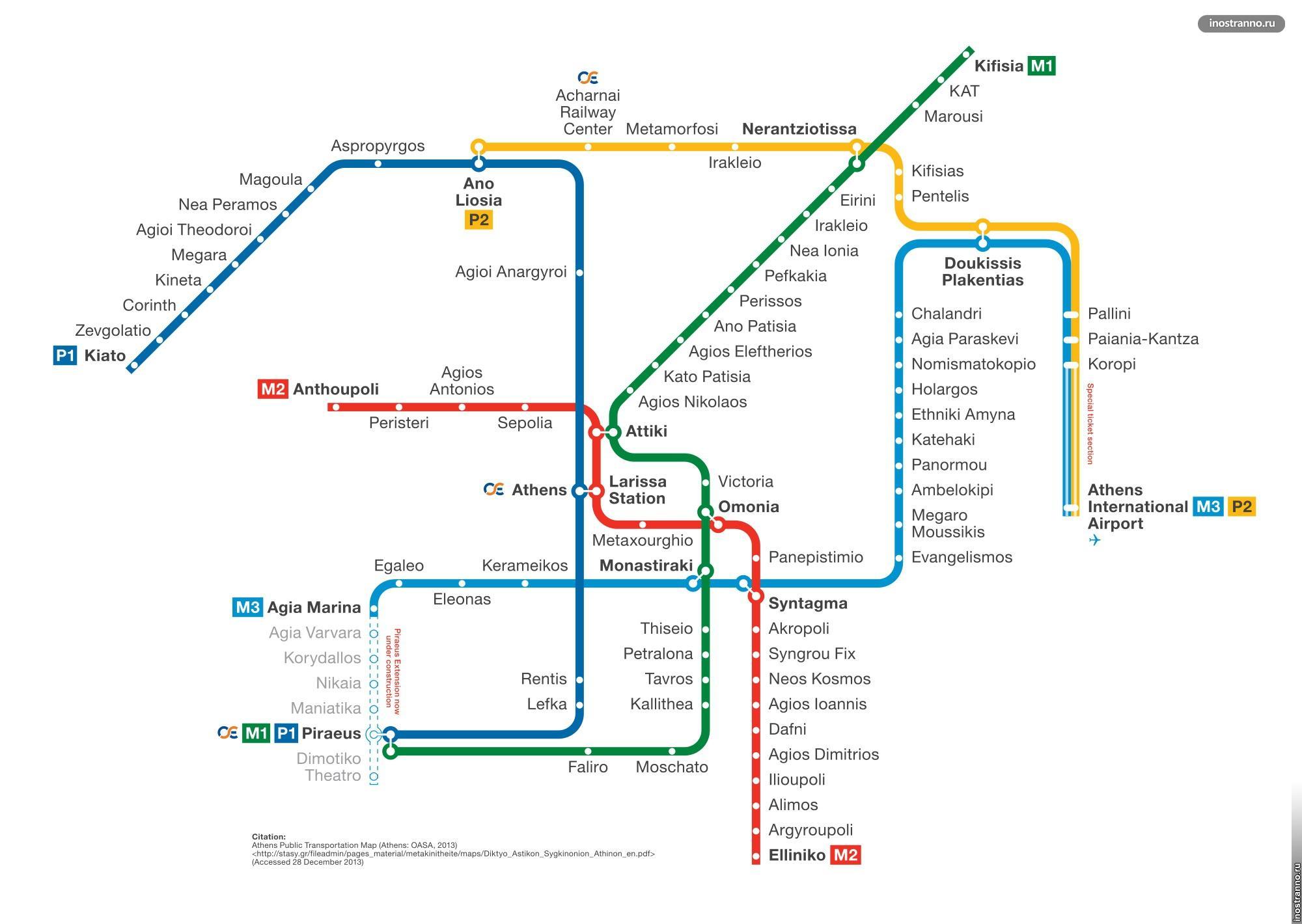 Карта метро в Афинах на русском языке