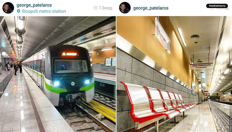 Поезд электричка Афин