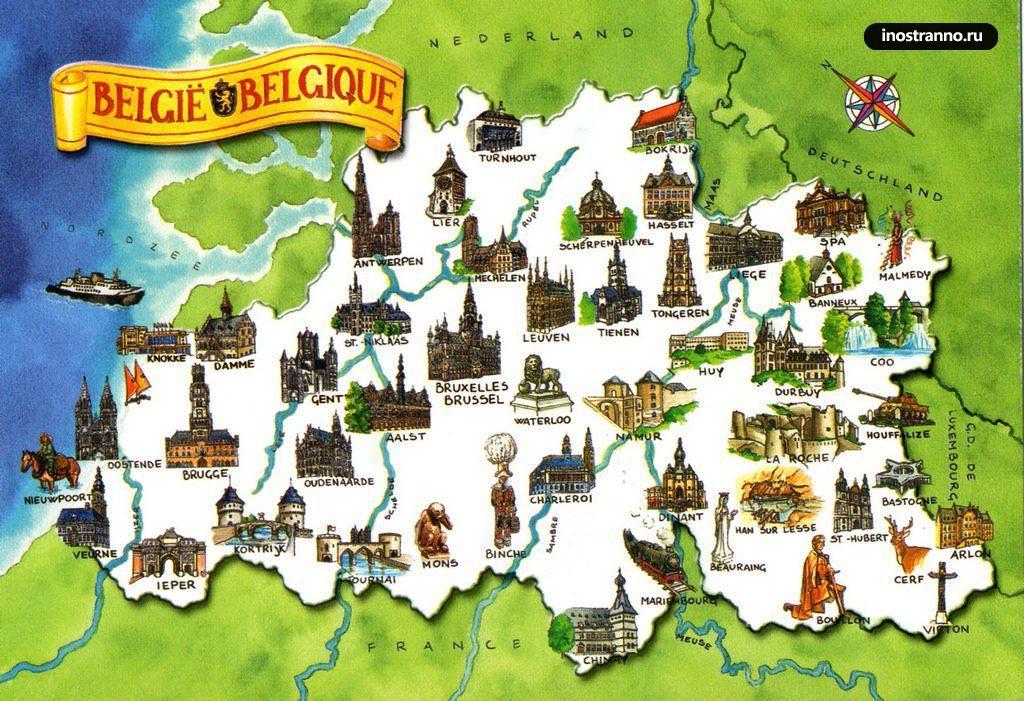 Бельгия карта достопримечательностей