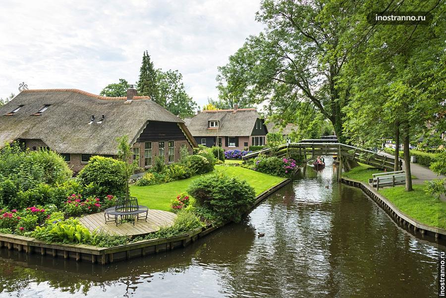 Гитхорн, голландская деревня