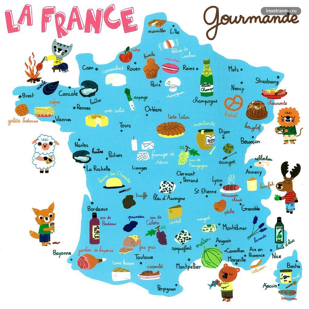 Карта Франции с достопримечательностями