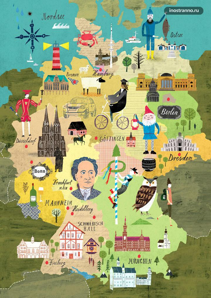Германия с достопримечательностями на карте