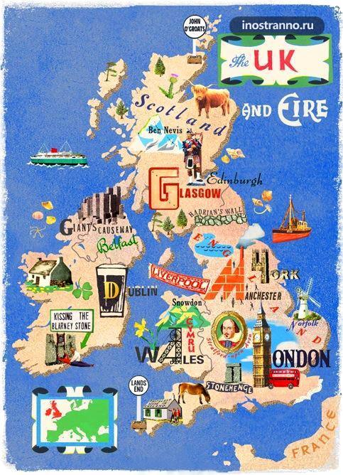Великобритания достопримечательности на карте