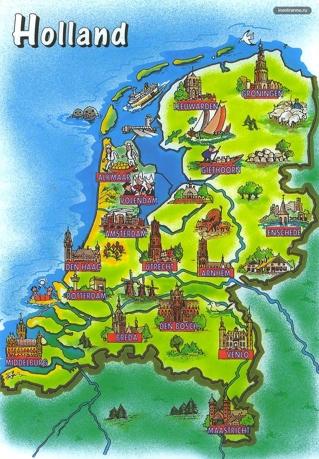 Голландия достопримечательности на карте