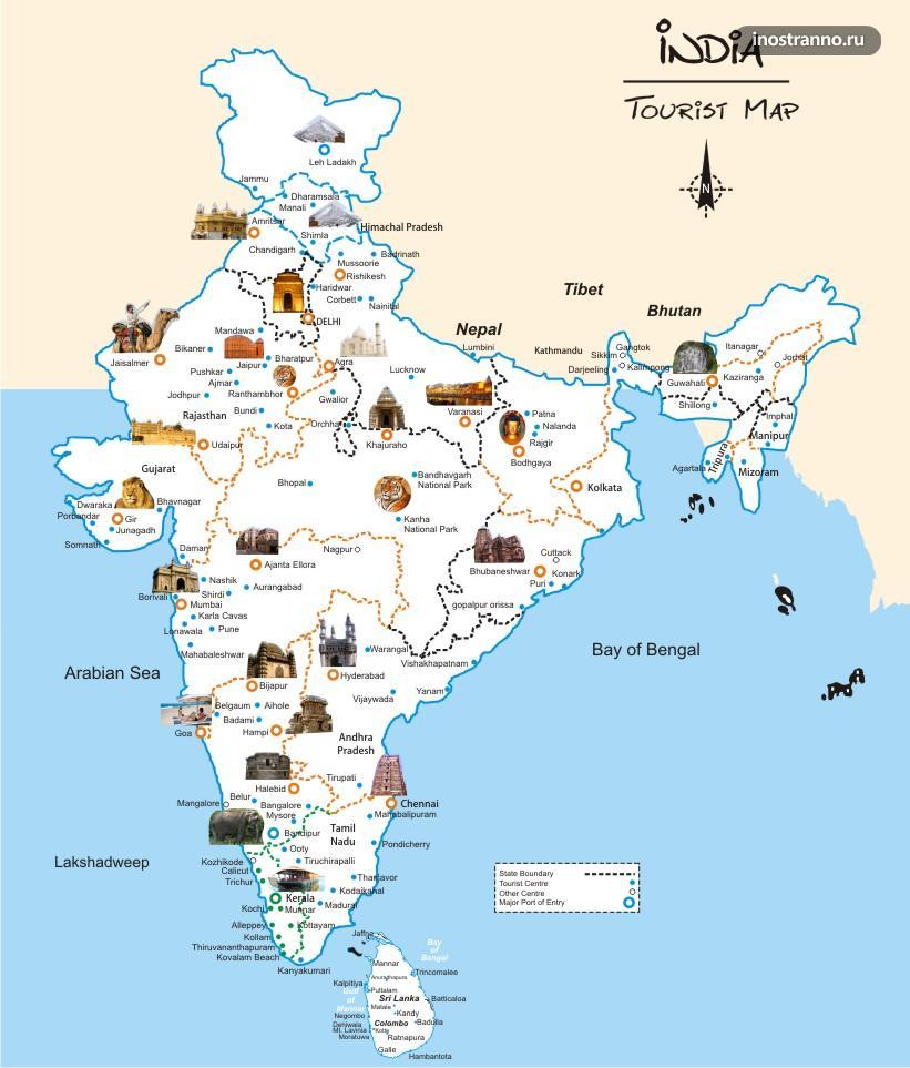 Индия карта с достопримечательностями