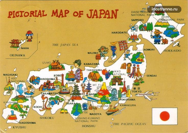 Япония карта достопримечательностей