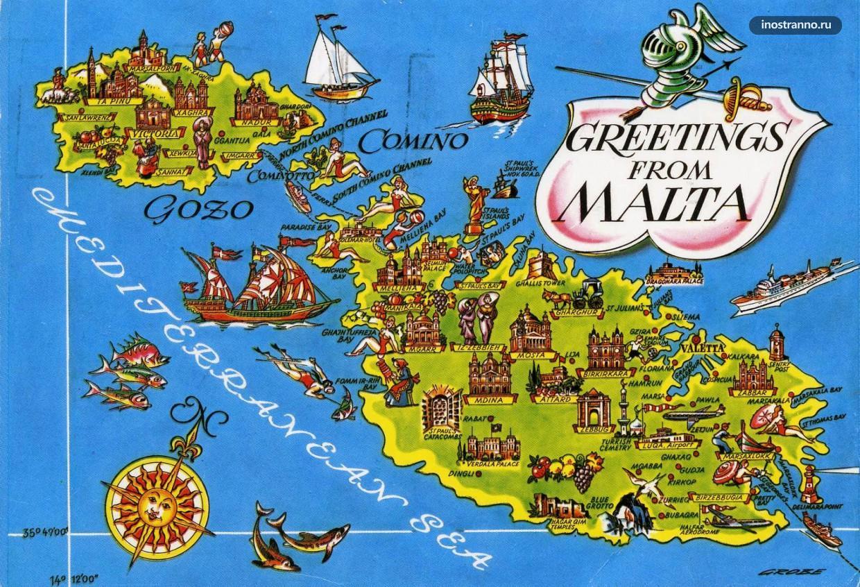 Мальта карта достопримечательностей