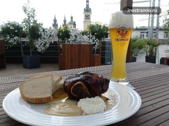 Ресторан Slunecni terasa T-Anker