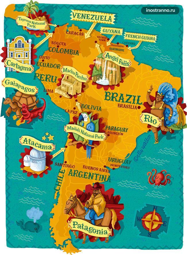 Южная Америка карта достопримечательностей