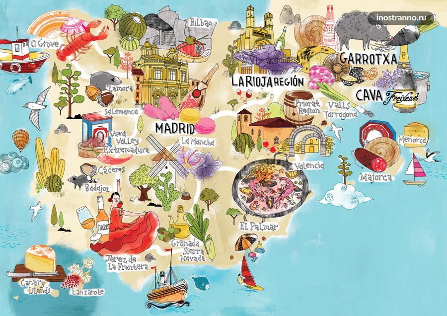 Испания карта с достопримечательностями