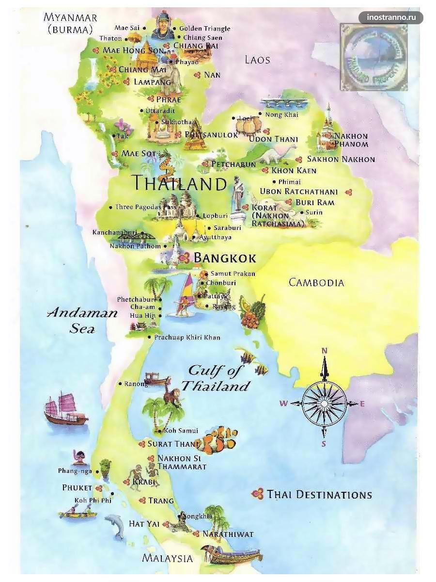 Карта Таиланд с достопримечательностями