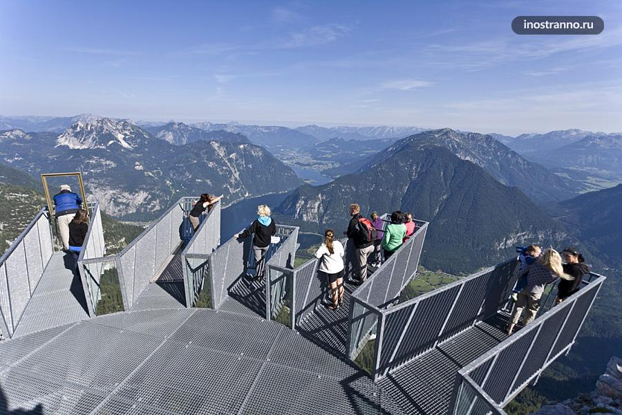 Смотровая площадка 5 пальцев в Австрии