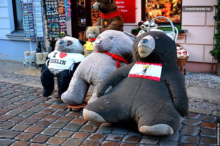 Медведи в Берлине