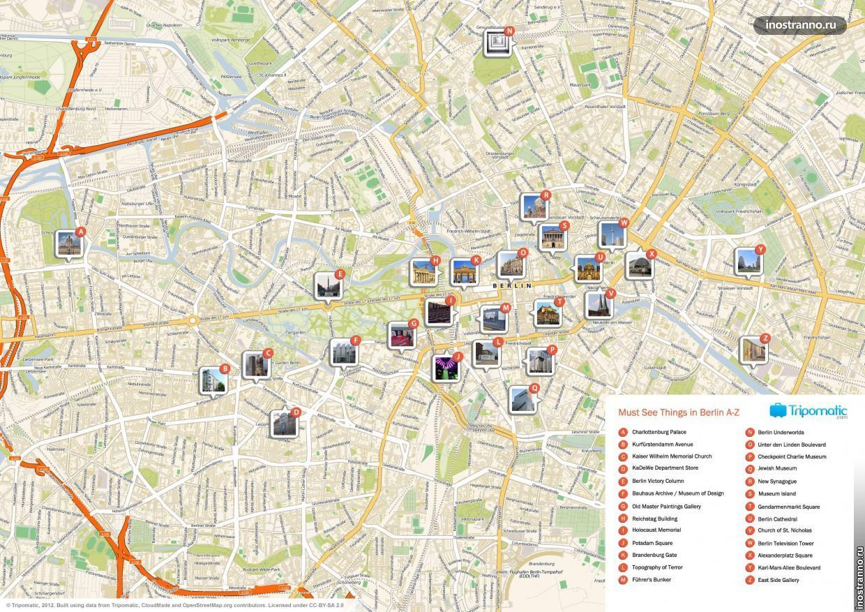 Карта достопримечательностей Берлина