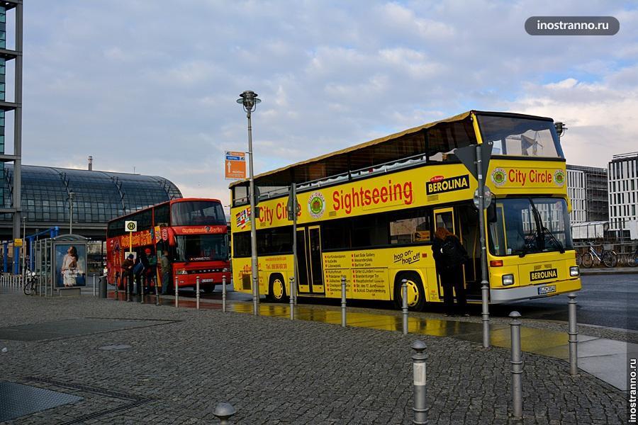 Экскурсии в Берлине