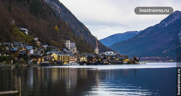 Халльштатт — живописный город и озеро в Альпах