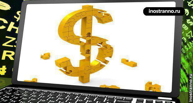 Как не лишиться денег во время кризиса – Инвестиции в Чехии