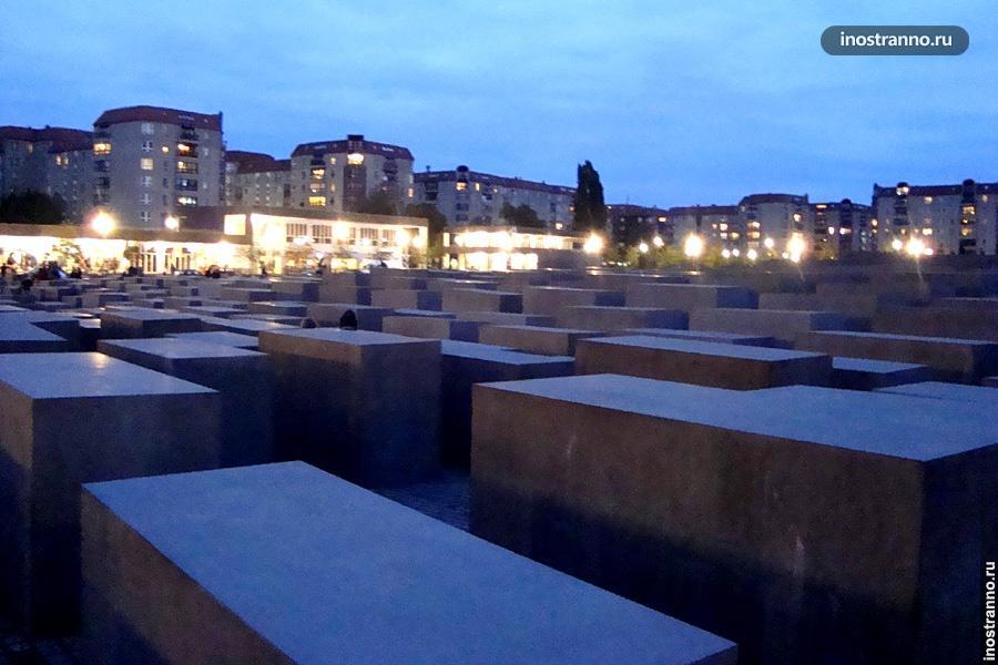 Еврейский мемориал