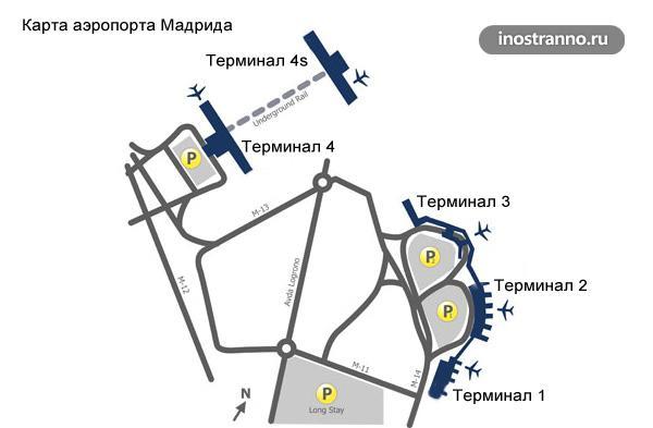 Карта терминалов аэропорта Мадрида