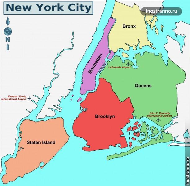 Карта районов Нью-Йорка
