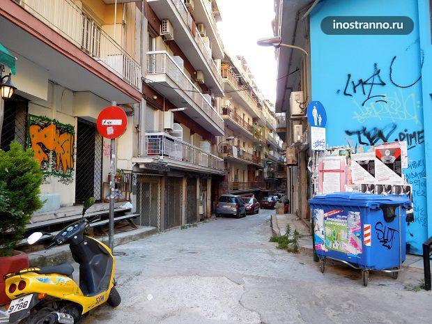 Цены на недвижимость и отели в Греции