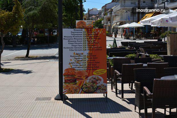 Цены в ресторанах Греции