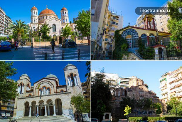 Церкви в Салоники