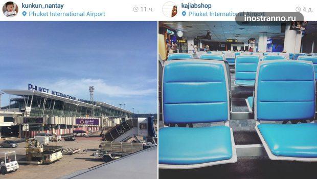 Аэропорт на Пхукете