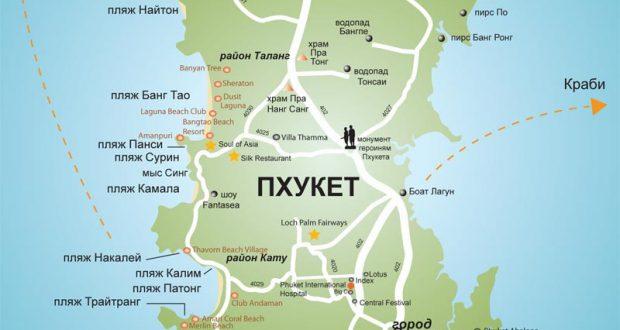 Пляжи пхукета на карте на русском