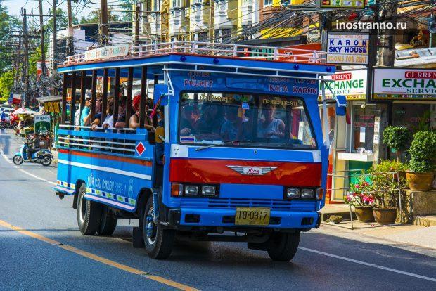 Автобусы сонгтхэу на Пхукте