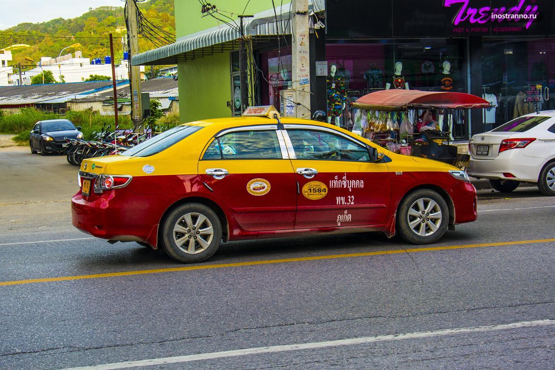 Такси на Пхукете и трансфер из аэропорта