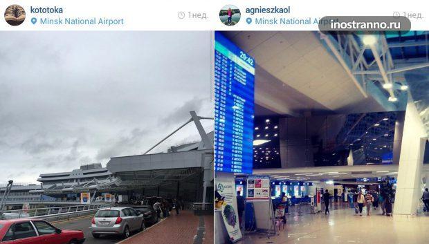 Аэропорт Минска