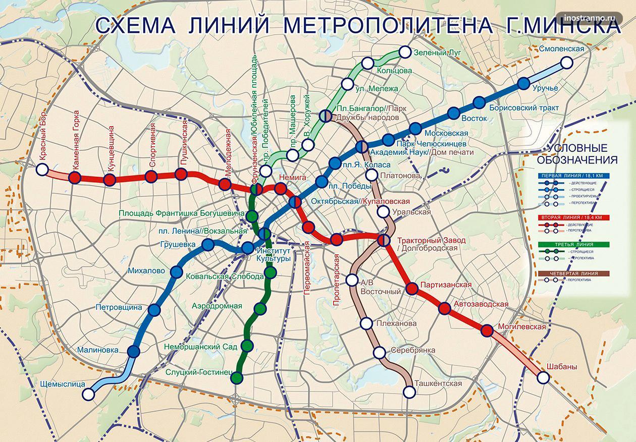 электросчетчиков Иркутске схема метро москвы станция минская это метод
