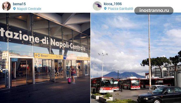 Железнодорожный вокзал в Неаполе