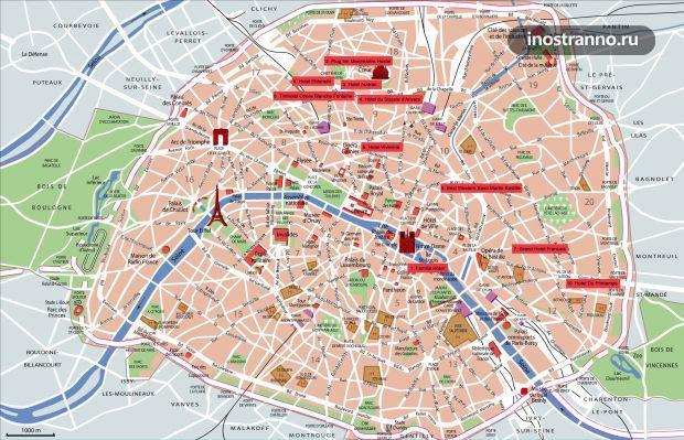 Карта Парижа с отелями и достопримечательностями