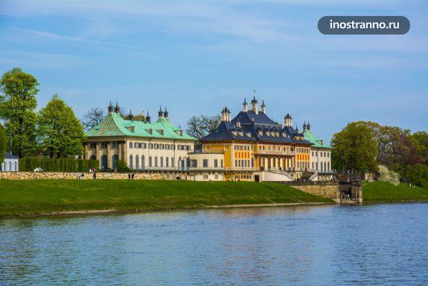 Дворец Пильниц в Дрездене