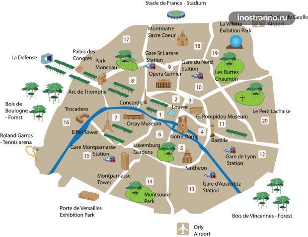 Карта районов и округов Парижа