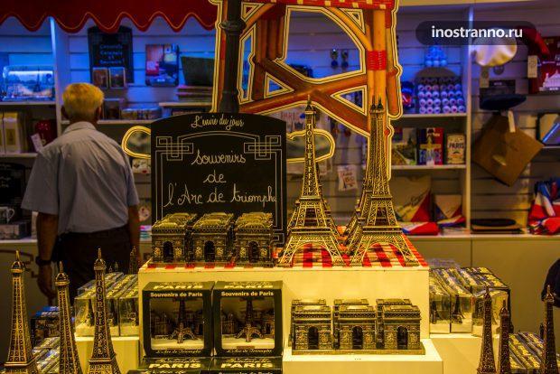 Сувениры в Париже на Триумфальной арке