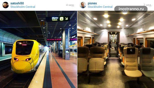 Поезд Arlanda Express из аэропорта Стокгольма